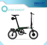 소형 전기 자전거 자전거 폴딩
