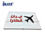"""La Chine Wholesale Digital 4.3"""" TFT LCD écran vidéo Carte d'invitation"""
