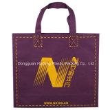 熱い販売のNon-Wovenショッピングより安い価格のプラスチックギフト袋