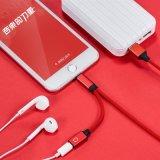 iPhone7/8のための元の照明可聴周波ケーブル