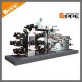 Low Price PAPER barrier Printing Machine