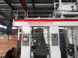 高い生産の高品質のプラスチックフィルムの印字機のプラスチックフィルムの吹くグラビア印刷の印字機