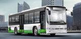 Ankaiの熱販売ディーゼル都市バス