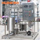 Пластина тип промывки пастеризатора для молока