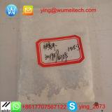 99.56% USP37薬剤の原料Frusemide/Lasixの粉54-31-9