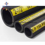 Tubo flessibile flessibile di gomma di aspirazione di scarico dell'acqua da 4 pollici
