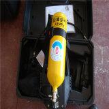 Portable Air appareil respiratoire autonome