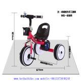 Triciclo 2017 del bebé de los cabritos de Trike del policía motorizado de China tres con la luz de destello
