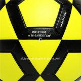 最新のデザイン明るく黄色い防水サッカーボール