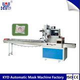 Control de la conversión de frecuencia dual de la máquina de embalaje tipo almohada