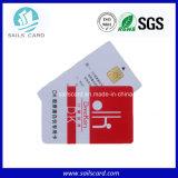 競争価格の接触のスマートカード