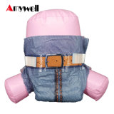 新しい改良された乾燥した、柔らかい赤ん坊の心配の製品、赤ん坊のおむつ