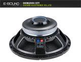 高品質の中央のスピーカーLf15X400