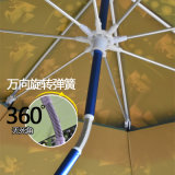ombrello giallo esterno di pesca del rivestimento 47inch