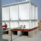 GRP FRP SMC部門別のアセンブル水貯蔵タンク