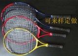 Kundenspezifische Alluminum Legierungs-Tennis-Schläger für Kinder