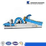 Type neuf usine de lavage de sable multi de fonction de série de Ds