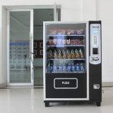 Торговый автомат распределителя кофеего Китая законсервированный изготовлением на дешевом цене
