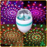 LEDフルカラーの回転ランプ3W 5W E27/B22 RGBのスポットライトLEDの地球の球根小型LED党ライト