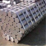 Barra rotonda di alluminio 1035 della O