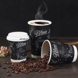 Tazas de café aisladas papel de un sólo recinto inferior de la alta calidad 8oz del beneficio para la bebida