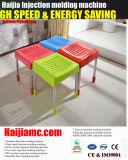 機械を作る椅子--射出成形機械