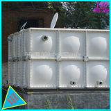 Гибкость прямоугольную пластиковую GRP/SMC/FRP Sotrage воды топливного бака