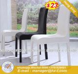 현대 기다리는 가죽 행정실 방문자 기다리는 의자 (HX-8DN075)