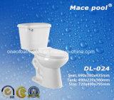 목욕탕 위생 상품 2 조각 화장실 (DL-024)
