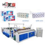 Totalmente Automática Gofragem Papel Tissue enrolamento da máquina a máquina com o núcleo ou Coreless