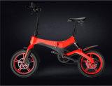 E-Bicicleta plegable del nuevo del desbloquear 2017 mecanismo impulsor de la Trasero-Rueda con GPS Bluetooth, APP