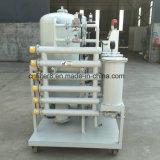 高いオイルは評価するオンライン変圧器オイル浄化機械(ZYD-30)を
