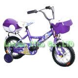 Детей Велосипеды / Детский Велосипед (BMX-097)