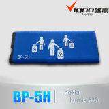 batería BP-5H del teléfono móvil de 1300 mAh para Nokia BP-5H Lumia 620