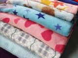 Coral Cobertores (HZS-0015)
