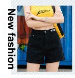 Cotton Shorts voor dames
