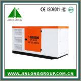 48kw Jinlong 60KVA Diesel Generator Sets par moteur Deutz
