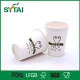 Fsc&FDAは二重壁のさざ波のコーヒーカップを証明した