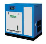 75kw muy el ahorro de energía del compresor de aire Industrial (DA-75GA/W)