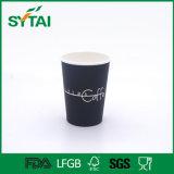 10oz самая популярная подгонянная одностеночная бумажная кофейная чашка с крышкой