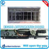 Механизм управления дверями горячего уплотнения автоматический