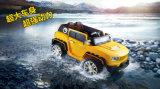 Carro a pilhas vermelho LC-Car-071 do carro do brinquedo/brinquedo dos miúdos
