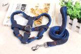 애완 동물 제품 공급 개 강아지 하네스 (H003)