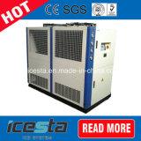Блок компактного компрессора Copeland рефрижерации R404A конденсируя