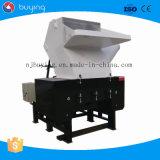 Пластмасса индустрии машины шредера Manufactory Китая пластичная