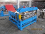 CNC высокой эффективности полноавтоматический разрезая линию машину