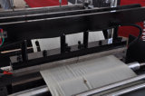 Sac non tissé à niveau élevé de loisirs faisant la machine évaluer (ZXL-B700)