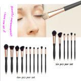 Nueva alta calidad patentada diez pedazos de los cosméticos del maquillaje del cepillo del cepillo facial del polvo