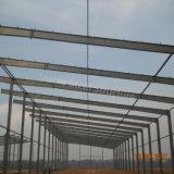 Полуфабрикат здание мастерской металла стальной структуры с низкой стоимостью