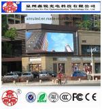 P5 im Freien farbenreiche 320mm*160mm Baugruppen-Bildschirm-Bildschirmanzeige